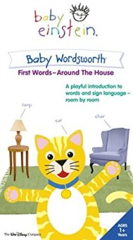 baby-wordsworth